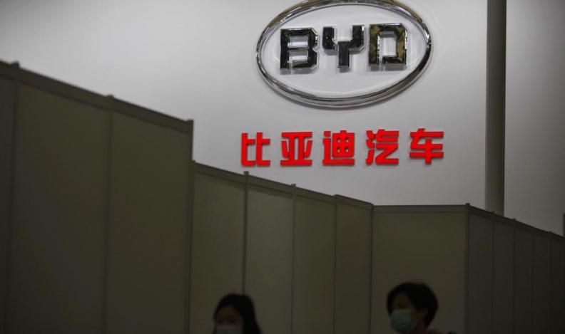 Chinese automaker BYD suspends plan for Canada plant - Photo