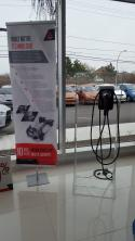 Autochargers.ca CP Home Display Program at Rallye Mitsubishi in Gatineau, QC  - Photo